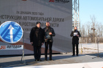 M-4 Don Section in Rostov Region opens after rehabilitation