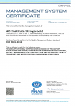 Management System Certificate