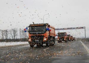 Approach Road to New Platov Airport Opened in Rostov-on-Don on 29th November