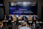 "Stroyproekt as Partner of the III Forum ""Transport Systems of Russia"""